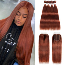 33 Brown Auburn Human Hair Bundles With Closure Brazilian Hair Weave 4 Bundles With Closure Burgundy Straight Non-Remy Hair
