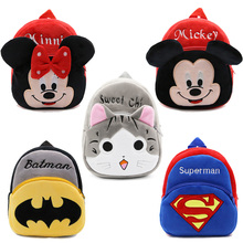 Cartoon Children Backpack Stuffed Animal Baby Backpacks Gril Plush School Bag Gi
