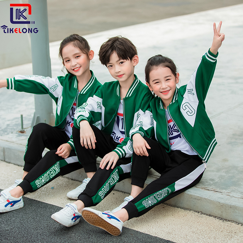 Korea Can Long 2019 New Centre Young STUDENT'S School Uniform Autumn Sports Set Kindergarten Suit Fall And Winter Clothes Busine
