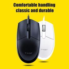 V3  Souris filaire de jeu originale souris optique de jeu filaire Support de souris de bureau/ordinateur portable windowss