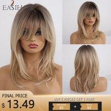 Easihair合成かつら女性のためのオンブル茶色ブロンドかつら前髪コスプレかつら耐熱長さのウィッグ