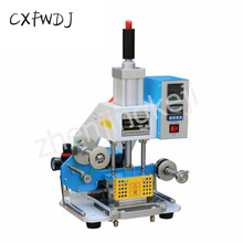 Pneumatic Hot Stamping Machine Automatic Roll Paper Can Be Hot Stamped Trademark Multi-function indentation Hot Stamping LOGO