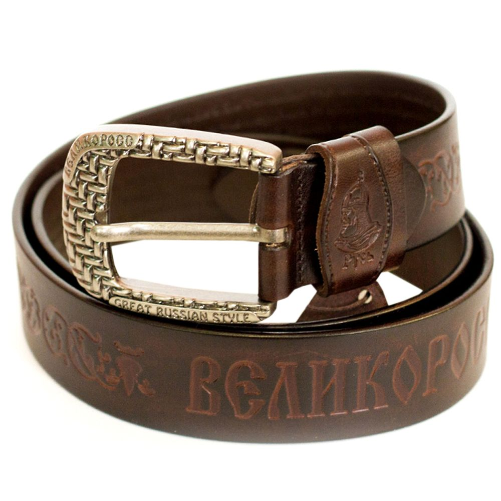 Belts Velikoross 785.07 belt for men leather belts for male girdle
