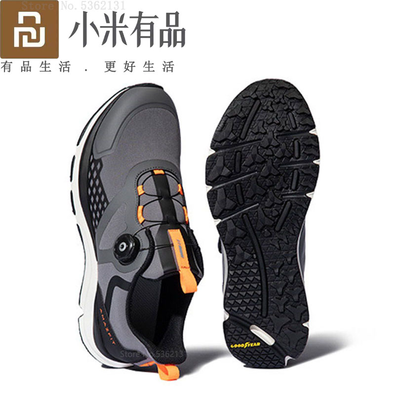 Youpin Antelope Light Smart Shoes 2 Outdoor Sports Sneakers GOODYEAR Rubber Lace Up Knobs Support Smart Chip For Xiaomi Amazfit