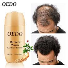 Марокканская травяная эссенция для роста волос с женьшенем масло