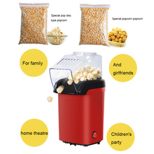 1200W Electric Corn Popcorn Maker Household Automatic Mini Air Popping Making Device DIY Corn Popper Toddlers Gift недорого