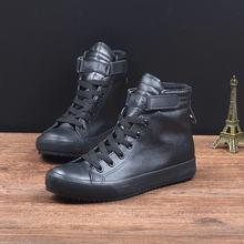 Высота застежки черный/белые кожаные кроссовки с высоким берцем;