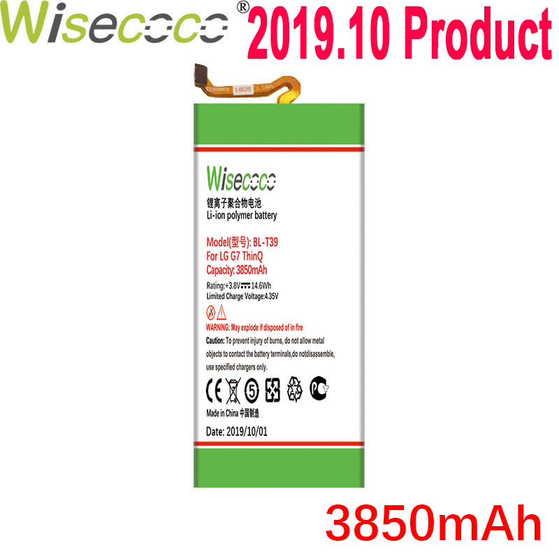 Wisecoco 3850mAh <font><b>BL</b></font>-<font><b>T39</b></font> Battery For LG G7 ThinQ G710 Q7+ LMQ610 Phone Latest Production High Quality Battery+Tracking Number image