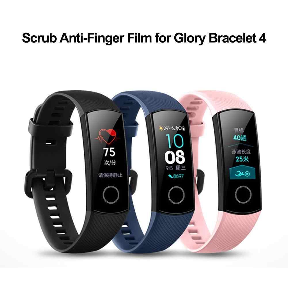 抗指保護フィルム Huawei 社の名誉 4 名誉ブレスレット腕時計画面フィルム Huawei 社の名誉 5/4 ランニングプロテクターカバー