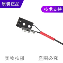 цена на Original genuine FD-L44 limited reflection type plane mounting type circuit board detection