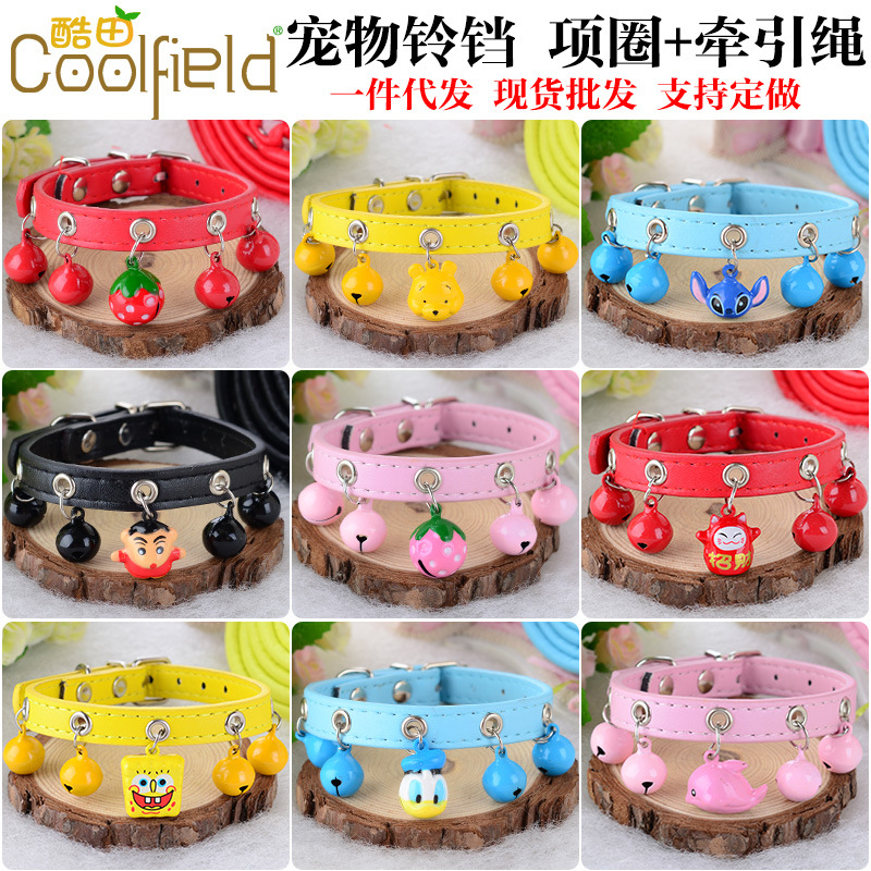 Dogs And Cats Bell Dog Neck Ring Cat Neck Ring Teddy Small Dogs Large Bell Cat Neck Ring Hand Holding Rope Pet Supplies