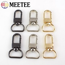 5/10pcs 20mm Metal Bag Buckle Dog Collar Swivel Clasp Trigger Snap Hooks Key Chain Buckles Hanger DIY Sewing Accessories