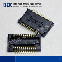 DF30FC-24DS-0.4V   24P 0.4mm board-to-board BTB original imported HRS connector original fb3s051c11 connector