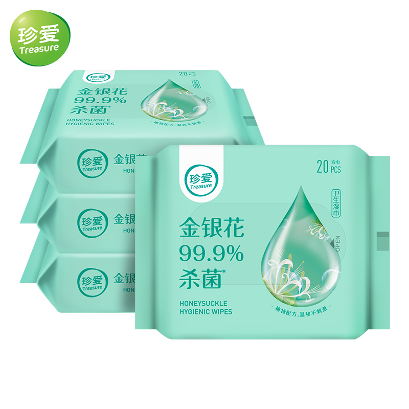 4 Bags 80 Count Total Treasure Face & Hands Wet Wipes Alcohol Free Fluorescent Free Antibacterial Wipes