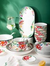 Керамическая обеденная тарелка серии dream garden набор посуды