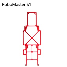 CNC Aluminum Protection board Body chassis Anti collision friction Frame for DJI RoboMaster S1 intelligent educational Robot