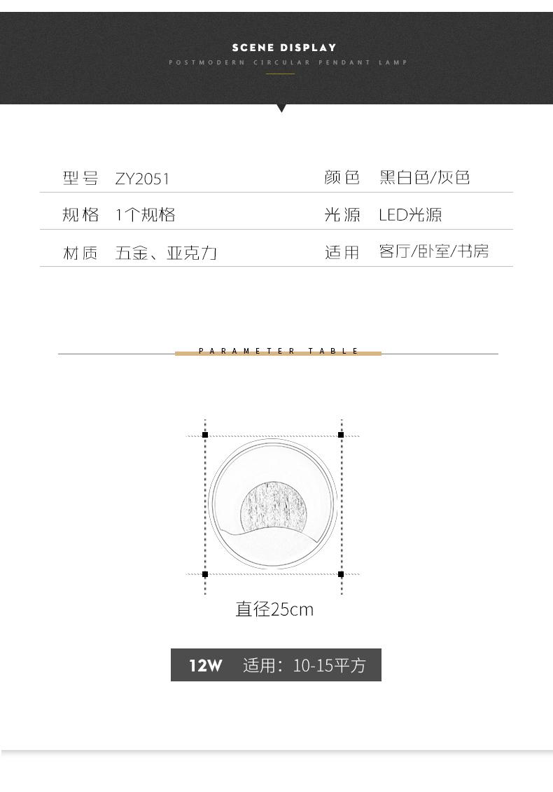 2051_11.jpg