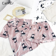 Caiyier Pink Rabbit Print Silk Pajama Set Short Sleeve Sleep
