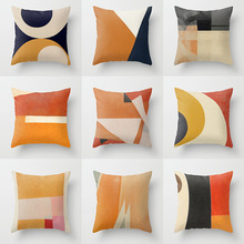 Amazon's minimalist geometric pattern pillowcase holster home cushion pillowcase seat  Square  Cotton cushion sitting pillow beach style dusk coconut tree pattern square shape pillowcase