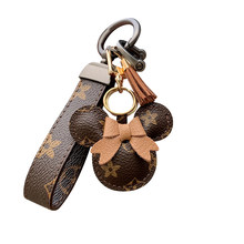 High-Grade Leather Car Keychain Female Cute Key Chain Pendant Ring Girlfriends Valentine's Day Birthday Gift