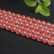 Free Shipping New Watermelon Red Ball Beads DIY Handmade Bracelet Necklace Semi-finished Jewelry Accessories