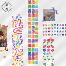 Colorful Fructose Series Laser PET Tape Cute Animal Letter Digital Cake Ribbon Bear Flower Bow Tapes Scrapbooking Deco Stickers