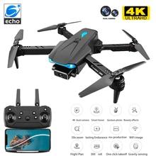 ECHOER S89 Drone 4K HD Dual Camera 50x Zoom Wifi FPV Air Pressure Altitude Hold Portable Mini Foldable Quadcopter RC Drone Toys