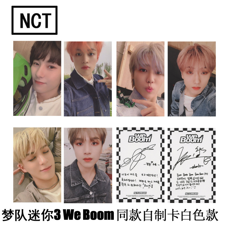NCT We Boom Photo Cards
