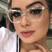 Brille Frau Sexy Optische Gafas Mann Modus Cateye Computer Spektakel Blau Licht Blockieren Glser Lunettes
