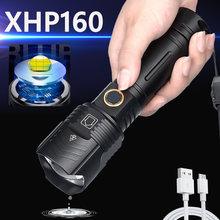 5000MAH XHP160 قابلة للشحن مصباح ليد جيب التكتيكية مشاعل 8000 التجويف أقوى مصباح ليد قابل للتعديل التركيز التكبير فانوس