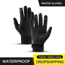 Offre Spéciale hiver Sports de plein air en cours d'exécution gant chaud écran tactile salle de sport Fitness doigt complet gants pour hommes femmes tricoté gants magiques