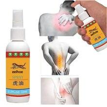 Linimento 30ml do pulverizador do óleo do tigre, alívio erval líquido do músculo e do pulverizador da dor articular