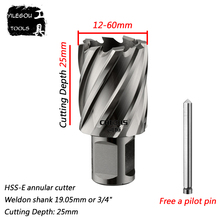 Diâmetro 12 60mm * 25mm HSS E anular cortador com haste de soldão, broca de núcleo de aço de alta velocidade, 40*25mm, profundidade de corte 25mm
