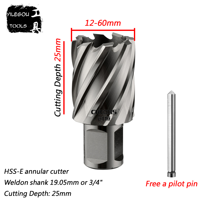 Diameter 12-60mm * 25mm HSS-E Annular Cutter With Weldon Shank, 40*25mm High Speed Steel Core Drill Bit 35*25mm, Cut Depth 25mm