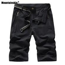 Mountainskin, летняя мужская быстросохнущая дышащая короткая уличная спортивная одежда для пеших прогулок, походов, бега, кемпинга, скалолазания, мужские брюки VA666