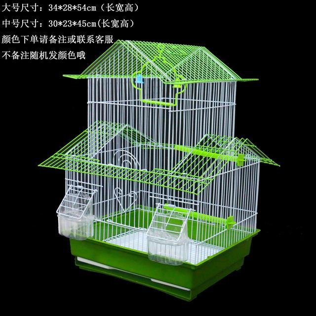 Large Villa Bird Cage  1