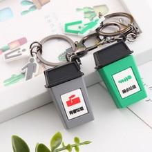 Mini PVC Soft Garbage Keychain Creative Trash Keyring Handbags Pendents Rubber Key Chain