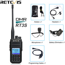 DMR Retevis GPS