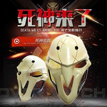 Cosplay Costumes Mask Reaper Bleach Skull-Mask-Props Party Halloween ABS for Gabriel