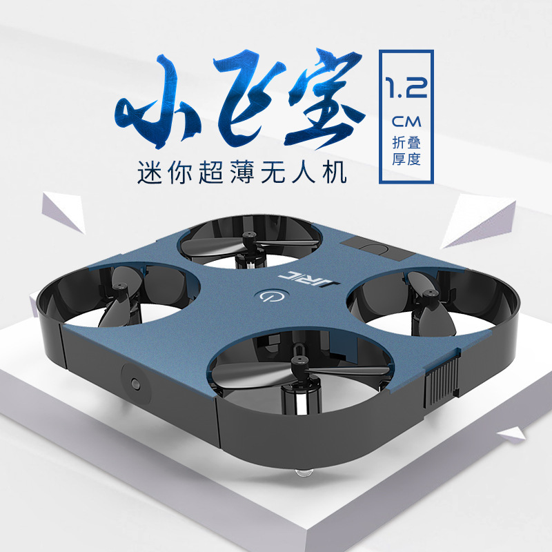 Jjrc H70 Folding Quadcopter Pressure Set High Modular Battery Mini Remote-controlled Unmanned Vehicle Model