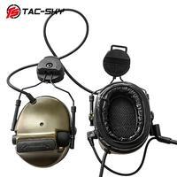 ווקי טוקי TAC-SKYCOMTAC סיליקון סוגר קסדה III רעש גרסה earmuff FG אוזניות טקטי איסוף הפחתה + טוקי ווקי טוקי U94PTT (3)