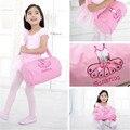Балетные танцевальные сумки Розовые женские балетные спортивные танцевальные сумки для девочек, танцевальный рюкзак, детские бочки, балет...