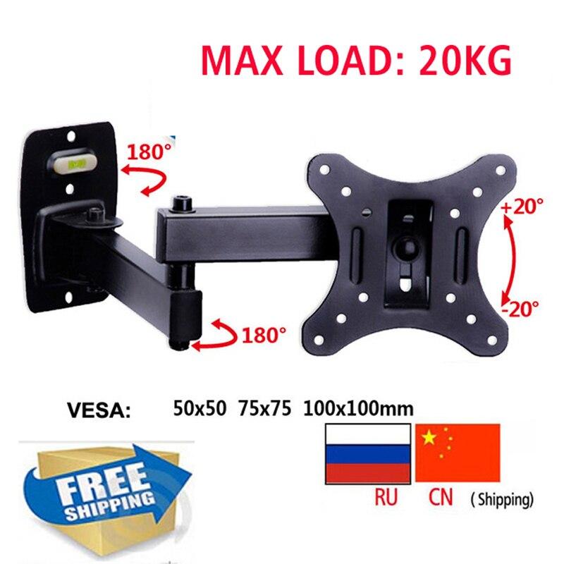 (RU) Free Shipping LCD-111 LCD-112 10