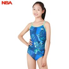 NSA dziewczęcy strój kąpielowy strój kąpielowy dla dzieci dzieci strój kąpielowy strój treningowy strój kąpielowy jednoczęściowy strój kąpielowy profesjonalny strój kąpielowy tanie tanio Poliester spandex Stretch Spandex Dziewczyny Drukuj Jeden sztuk Pływać Pasuje mniejszy niż zwykle proszę sprawdzić ten sklep jest dobór informacji