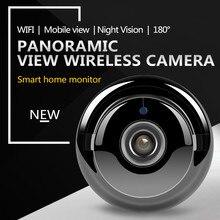 ZILNK Fisheye IP מצלמה 960P HD 180 תואר WiFi מצלמה הרשת אבטחת IR מיני מצלמה בייבי מוניטור צפה