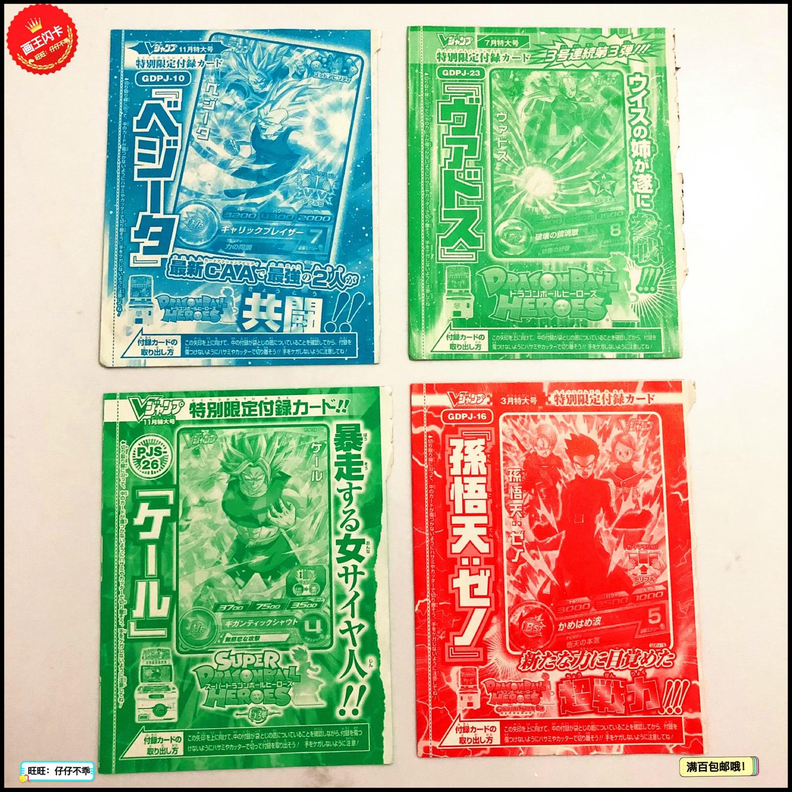 Japan Original Dragon Ball Hero Card GDPJ PJS Goku Toys Hobbies Collectibles Game Collection Anime Cards