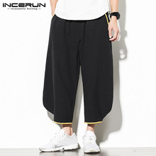 Leg-Trousers Pants Patchwork Casual Joggers Chic-Streetwear INCERUN Ankle-Length Vintage