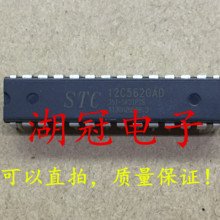 5 шт./лот STC12C5620AD DIP28