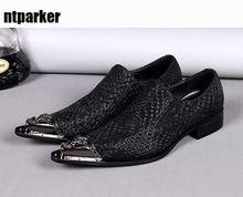 Мужские оксфорды ручной работы высокого качества; Черные модельные