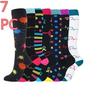 7Pcs Compression Socks Best Fi